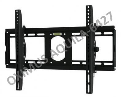 BRACKET LCD LED TV OXIMUS AQUILA-6427 Rp.275.000 thumbnail