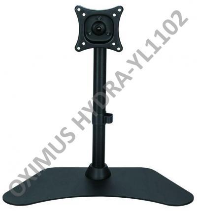 BRACKET LCD LED TV OXIMUS HYDRA-YL1102 Rp.665.000 thumbnail