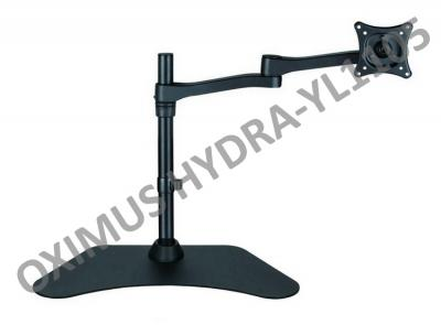BRACKET LCD LED TV OXIMUS HYDRA-YL1105 Rp.855.000 thumbnail