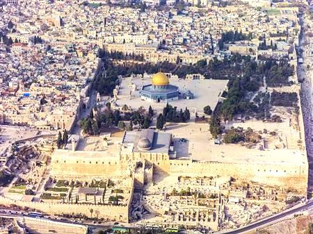 Egypt Palestine thumbnail