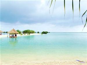 Pulau Pari Via Marina Ancol thumbnail