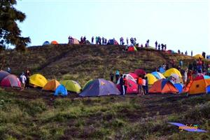 Gunung Prau 13-15-Juni-2014 thumbnail