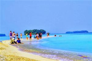 Pulau Harapan November thumbnail