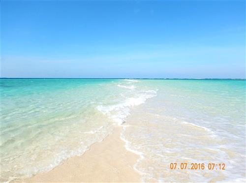 Pulau Bawean Desember thumbnail