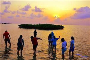 Pulau Harapan thumbnail