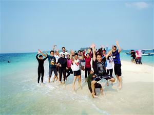 Paket Wisata Pulau Seribu thumbnail