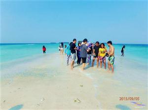 Pulau Harapan Juni thumbnail